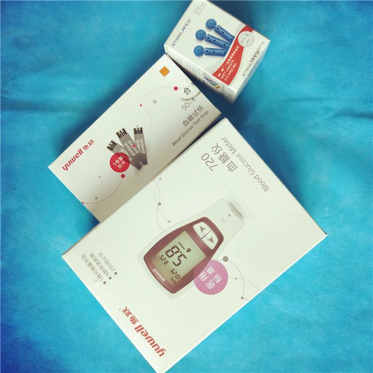 鱼跃血糖试纸 血糖仪 7系列血糖试纸50人份/盒 5