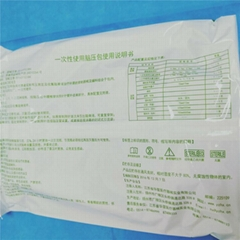 Disposable Spinal Anesthesia Kit( AS-S)