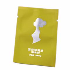女性產後恢復私處護理縮陰緊緻膠囊抑菌液真空瓶裝縮陰膠囊10粒裝