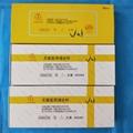 一次性医用缝合针上海金环灭菌缝合针组合针 5