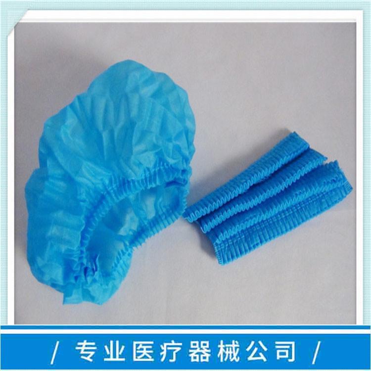 The disposable medical hat medical hat manufacturer 1