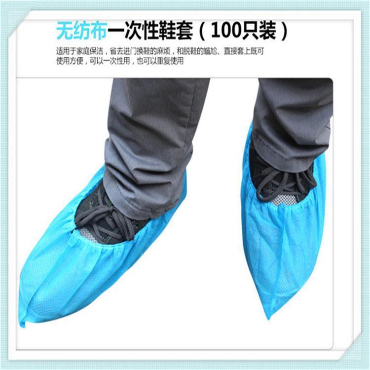 医用无纺布鞋套一次性塑料鞋套批发价格 5