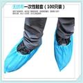 医用无纺布鞋套一次性塑料鞋套批发价格