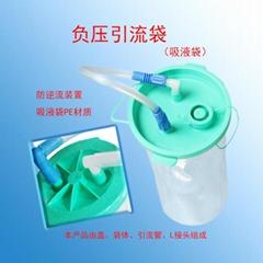 negative pressure drainage device