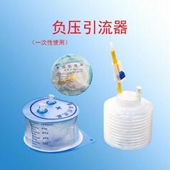 醫用負壓引流器  一次性使用負壓引流器 白色藍色1000ml