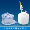 医用负压引流器  一次性使用负压引流器 白色蓝色1000ml