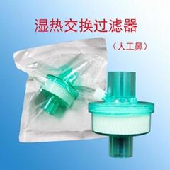 一次性使用湿热交换过滤器 人工鼻