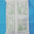 Disposable Epidual And Spinal Anesthesia kit( AS-E/S) 3