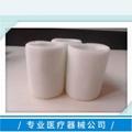 polymer fixed bandages 5