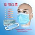 預防病毒隔離病菌醫用防護口罩2