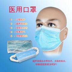 預防病毒隔離病菌醫用防護口罩20包一袋銷售批發