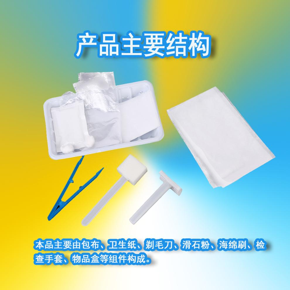 Skin hair removal kits manufacturer wholesale pc 3