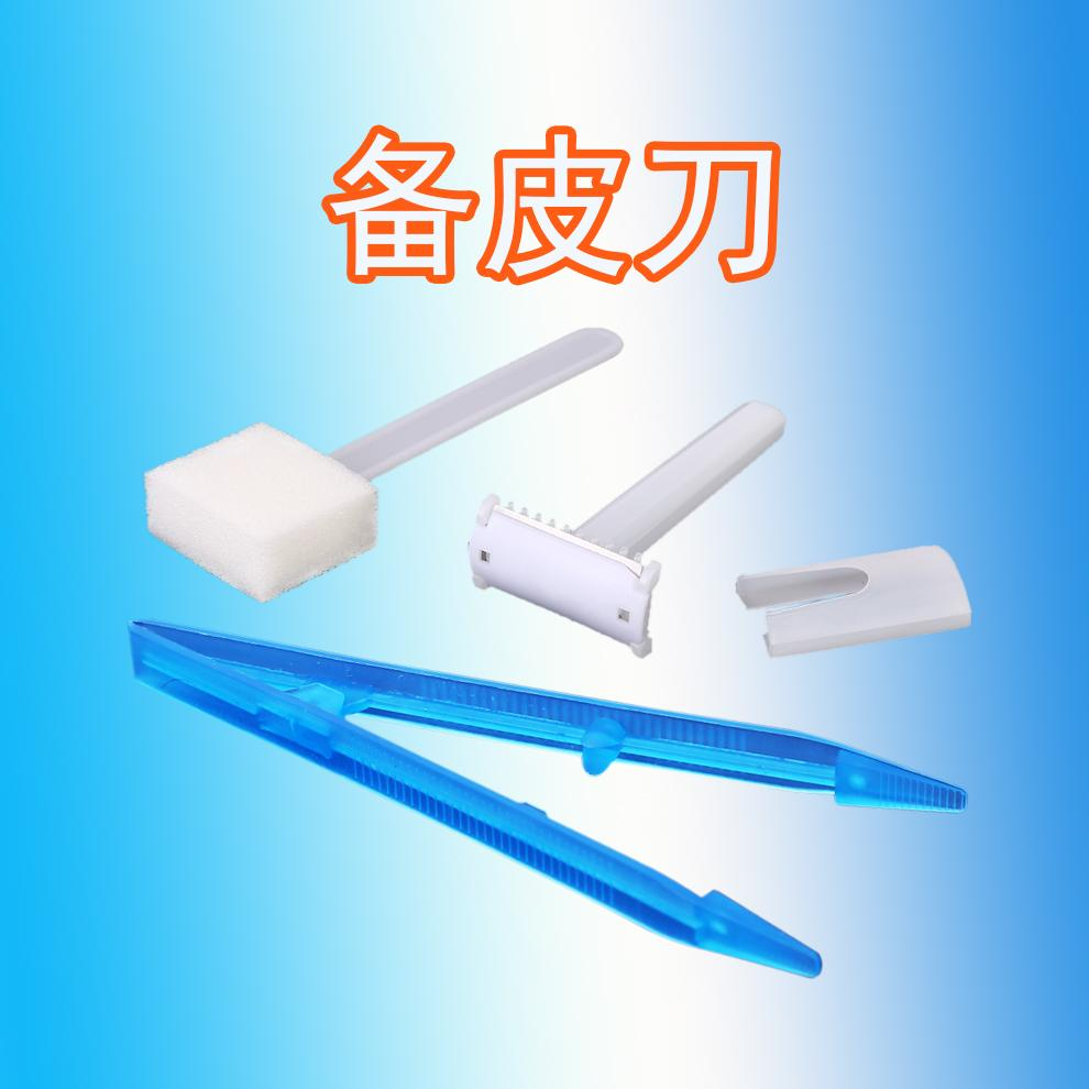 Skin hair removal kits manufacturer wholesale pc 5