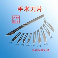 一次性使用無菌刀片手朮刀片