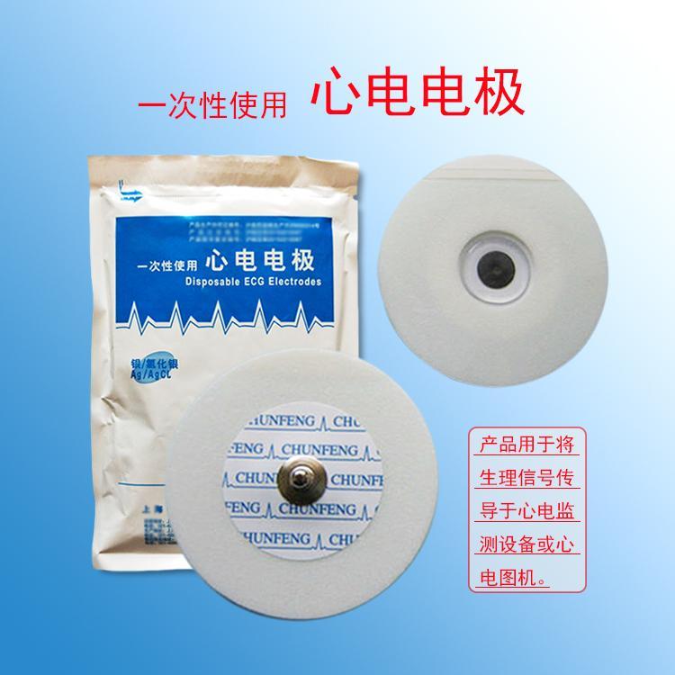 disposable ecg electrodes 1