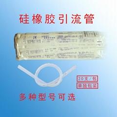 一次性使用腹胸腔引流管   硅橡膠引流管20只/包一包起售