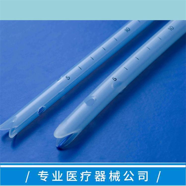 一次性使用腹胸腔引流管   硅橡膠引流管20只/包一包起售 2