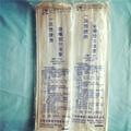 一次性使用腹胸腔引流管   硅橡膠引流管20只/包一包起售 5