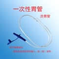 The disposable use stomach tube medical