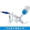 disposable tracheostomy cannula 3