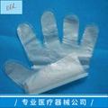一次性使用聚乙烯檢查手套 PE薄膜手套 3