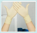 disposable sterilized rubber surgical gloves 3