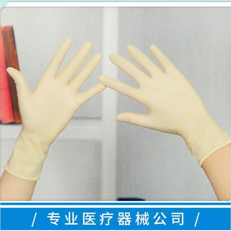 disposable sterilized rubber surgical gloves 1