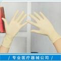 一次性滅菌橡膠外科手套醫用外科