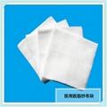 Medical absorbent gauze 2