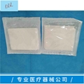 Medical absorbent gauze 5
