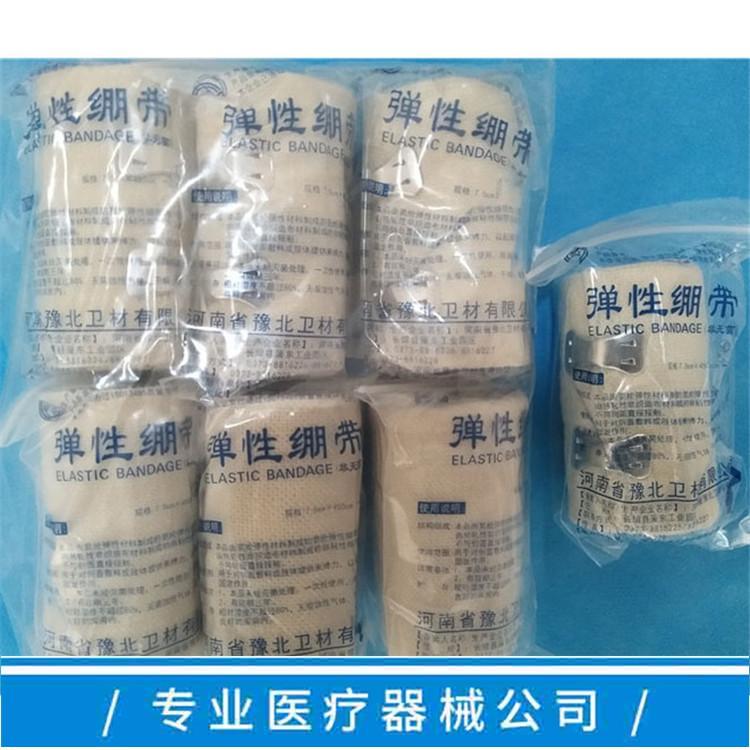 Disposable Crep Bandage Medical elastic bandage factory price 4