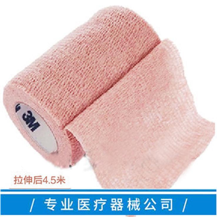 Disposable Crep Bandage Medical elastic bandage factory price 1
