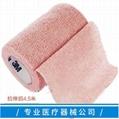 Disposable Crep Bandage Medical elastic