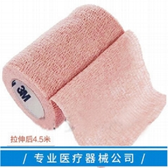 Disposable Crep Bandage Medical elastic bandage factory price