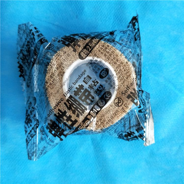Disposable Crep Bandage Medical elastic bandage factory price 9