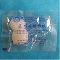 medical paraffin tampon 5
