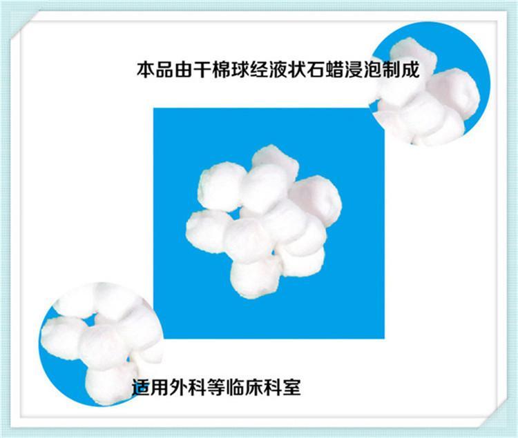 medical paraffin tampon 6