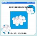 medical cotton ball  3