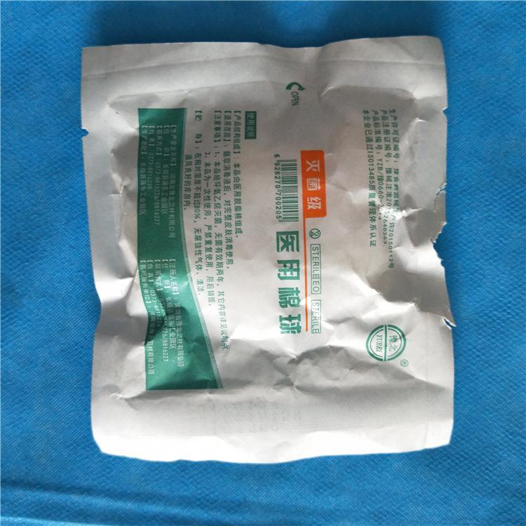medical cotton ball  4