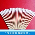 medical cotton swabs pc 3