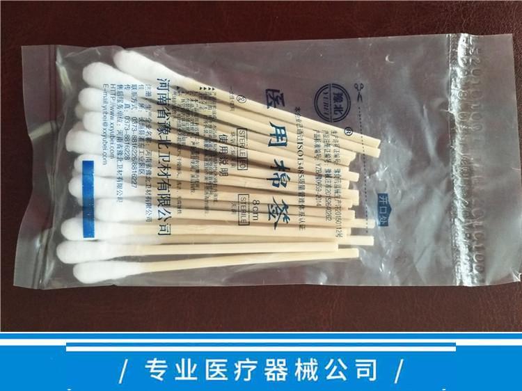 medical cotton swabs pc 7