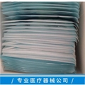 Sterile adhesive wound paste 5