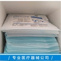 Sterile adhesive wound paste 6