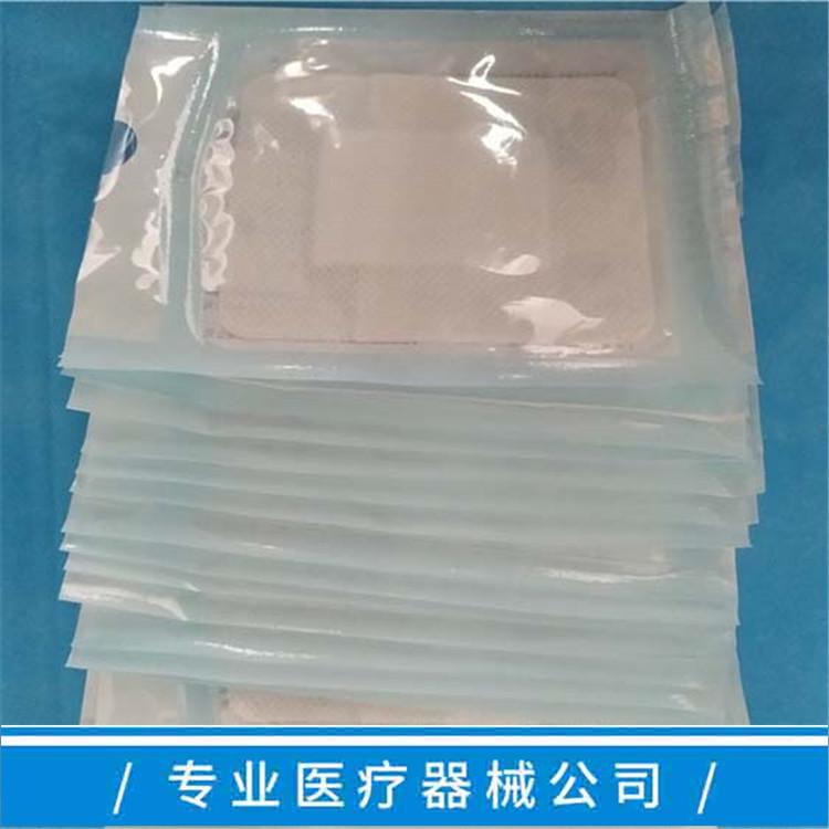 Sterile adhesive wound paste 7
