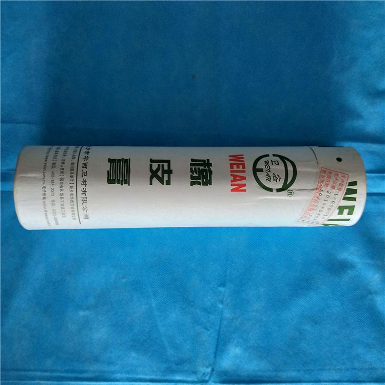 medical adhesive plaster 4