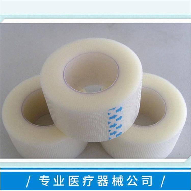 medical adhesive plaster 1