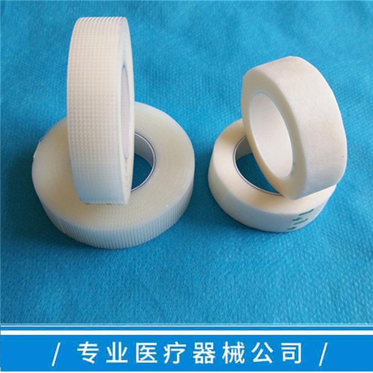 medical adhesive plaster 5