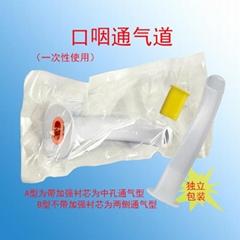 一次性口咽通气管鼻咽通气道