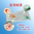 一次性使用医用喉罩 2