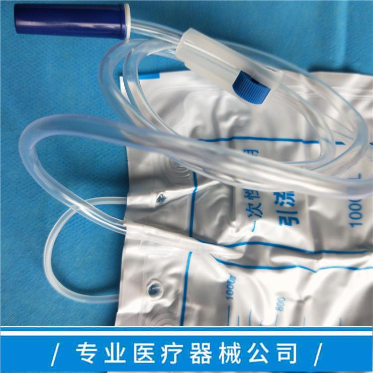 disposable drainage bag 7